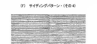 F7518_0001