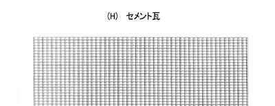 H7520_0001