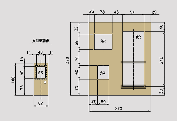 150117bc